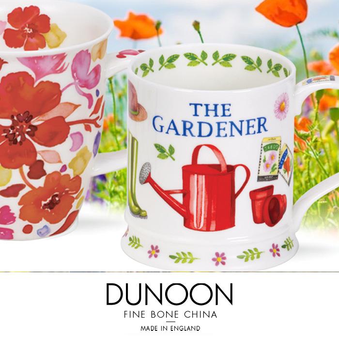 Dunoon Mugs at Atkinsons